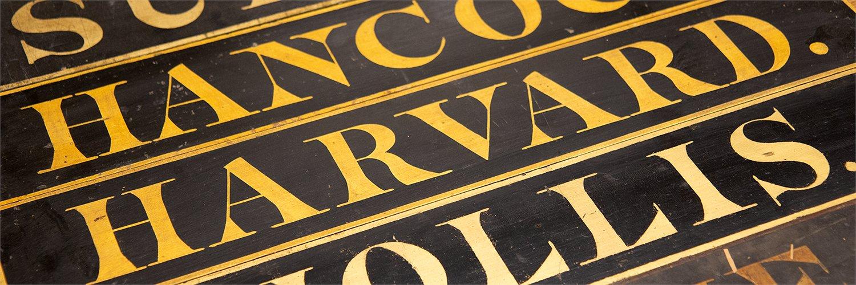 Harvard Archives