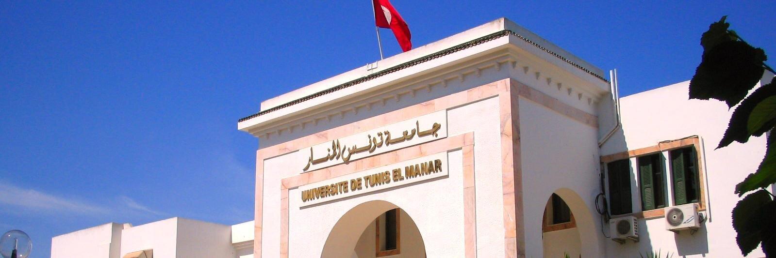 Université de Tunis El Manar's official Twitter account