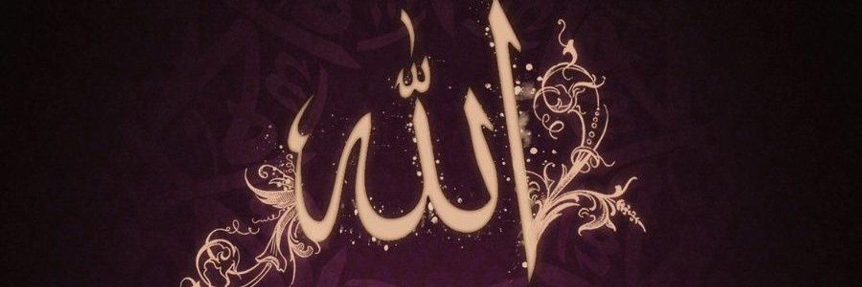 Красивые картинки с надписями про всевышнего, спокойной ночи