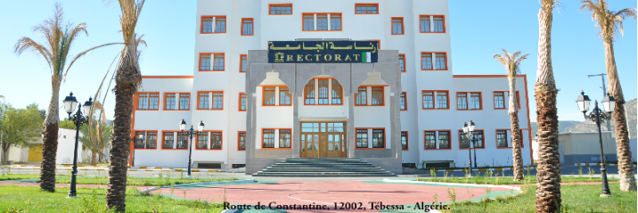 Université Larbi Tebessi de Tébessa's official Twitter account