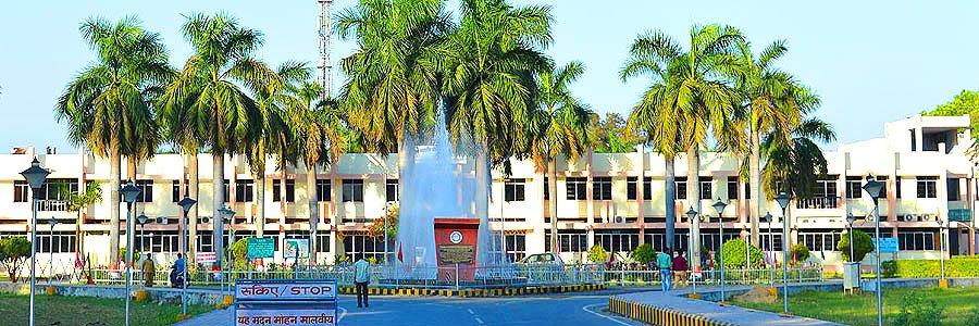 Madan Mohan Malaviya University of Technology's official Twitter account