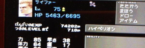 スプラトゥーンプレイヤー kirby4007 ヘッダー