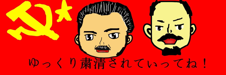 中日ドラゴンズ応援・軍事・描画・執筆     【活動場所】 ncode.syosetu.com/n1211dv/1/ pawoo.net/@taigamasuku  pixiv.me/taigamasuku @Perestroika_TGM