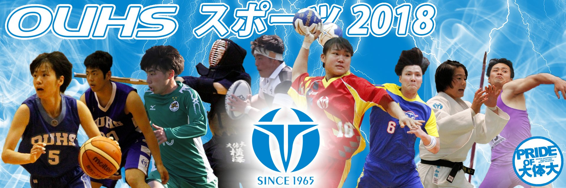 Osaka University of Health and Sport Sciences's official Twitter account