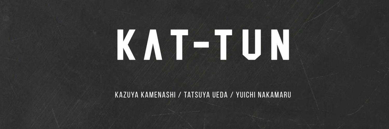 """we are KAT-TUN.。:*♡ on Twitter: """"【雑誌】 《オリ☆スタ》6/2号 💗5月23日(金) 本日発売 ✭掲載 ▷▷ KAT-TUN (エンタメニュース) 「今までと違う!」新アルバムを携えて4人で初ツアー! http://t.co/o7ojq1Qdxe"""""""