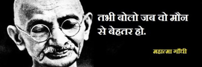 punya prasun bajpai (@ppbajpai) on Twitter banner 2011-01-31 04:46:34