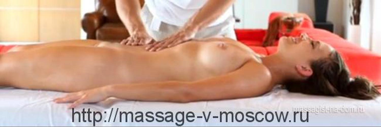 Эротический массаж в гордеевке