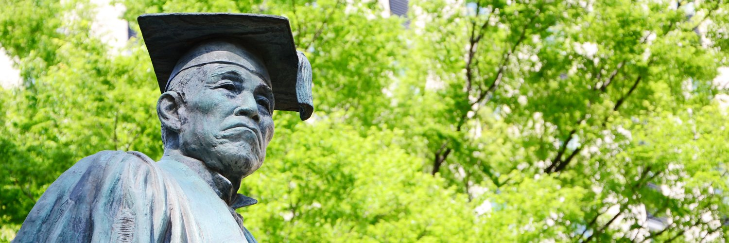 Waseda University's official Twitter account