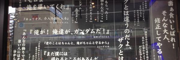 スプラトゥーンプレイヤー madomagidaisuk1 ヘッダー