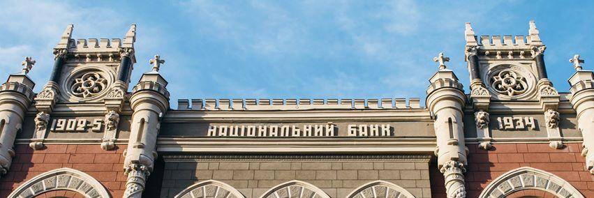 NationalBankUkraine