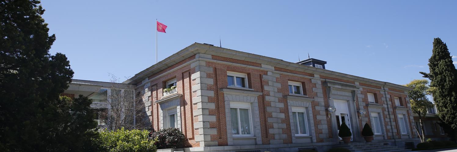 Casa de S.M. el Rey