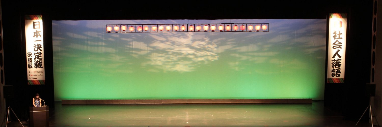 アメブロを更新しました。 『第138回落語みゅーじあむ寄席が開催されました!』 ameblo.jp/syakaijinrakug…