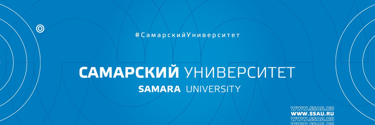 Samara National Research University's official Twitter account