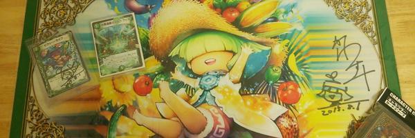 スプラトゥーンプレイヤー yoshihirosc12 ヘッダー