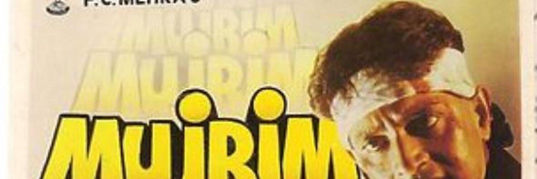 desi movies online