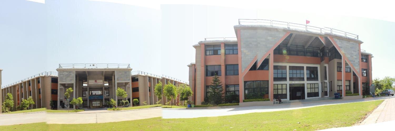 Ganpat University's official Twitter account