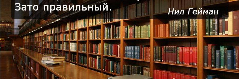 essay on school library