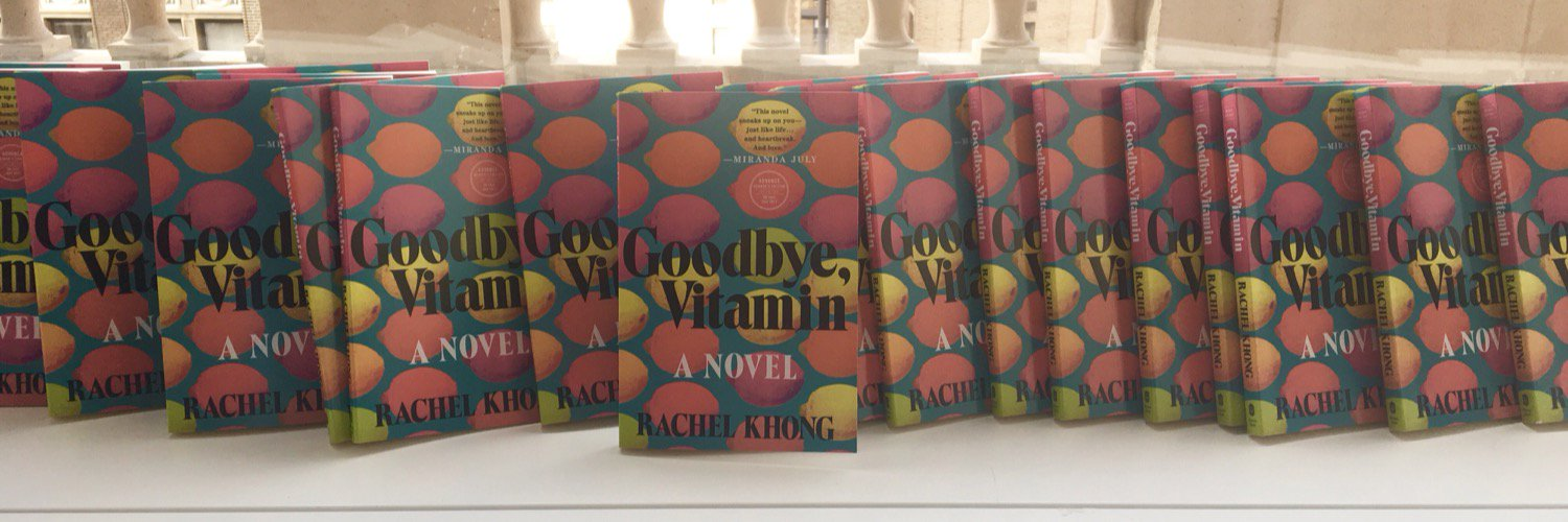 Author of GOODBYE, VITAMIN, from @henryholt and @PicadorUSA