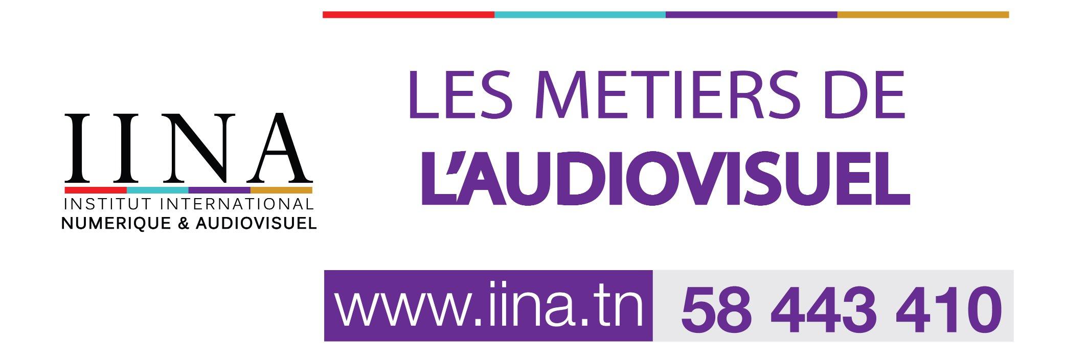 Institut International du Numérique et de l'Audiovisuel's official Twitter account