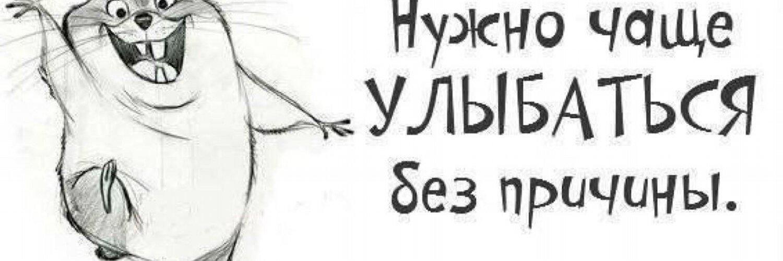 Днем ангела, ты заставил меня улыбнуться картинка с надписью