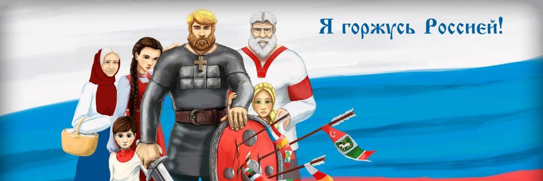 Картинки я горжусь тобой россия, поцелуй ангела картинка