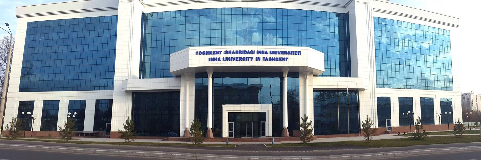 Toshkent Shahridagi Inha Universiteti's official Twitter account