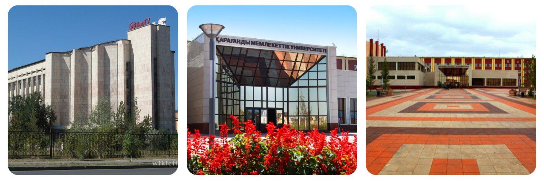 Karaganda State University's official Twitter account