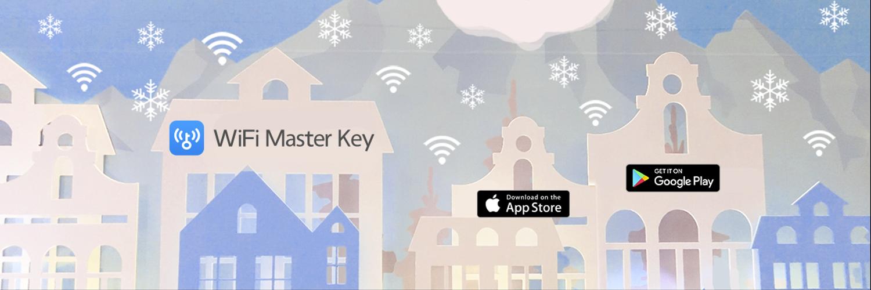 wifi_master_key