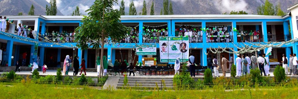 University of Baltistan, Skardu's official Twitter account