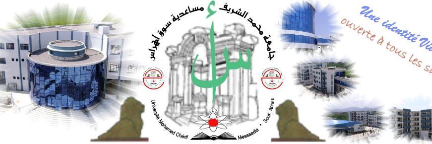 Université Mohamed-Chérif Messaadia de Souk Ahras's official Twitter account