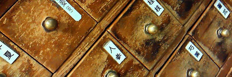 神奈川県の漢方薬局・薬店の口コミ・評判のことな …