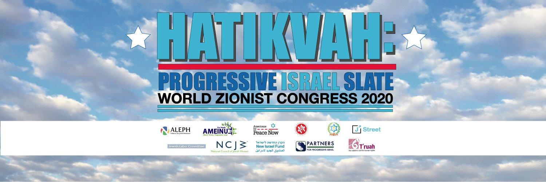The progressive slate in the World Zionist Congress, backed by 11 progressive American Jewish NGOs.