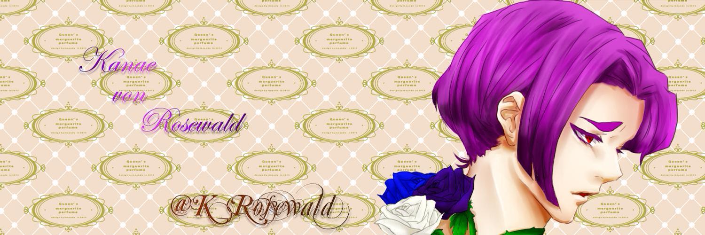 rosewald