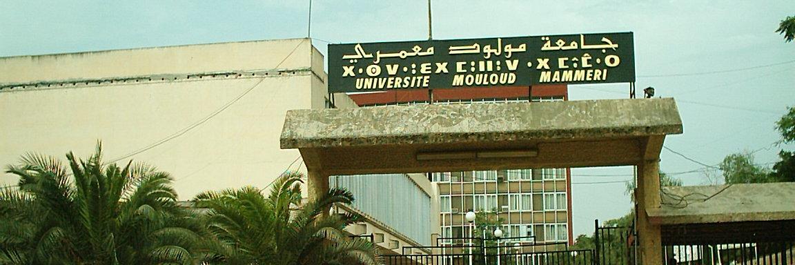 Université Mouloud Maameri de Tizi Ouzou's official Twitter account