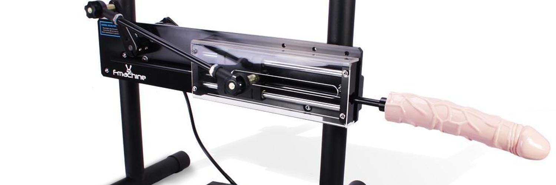 фак машина видео