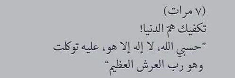 """عاشقة الجنه on Twitter: """"يوم الجمعة 🌹 http://t.co/FB27bfXB5L"""""""