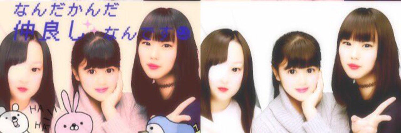 スプラトゥーンフレンド +JK+まりあ ヘッダー