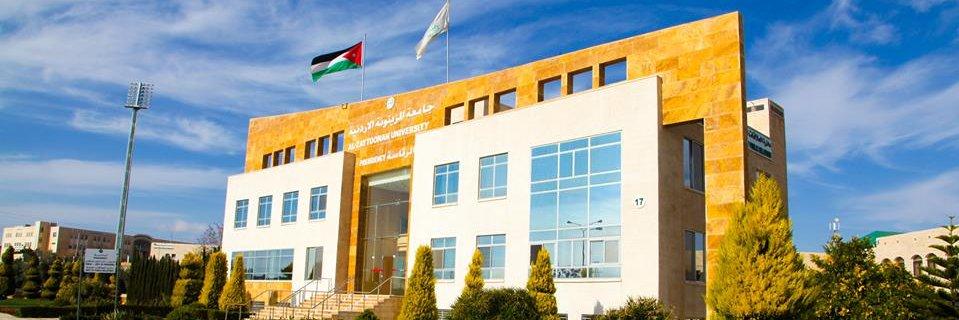 Al-Zaytoonah University of Jordan's official Twitter account