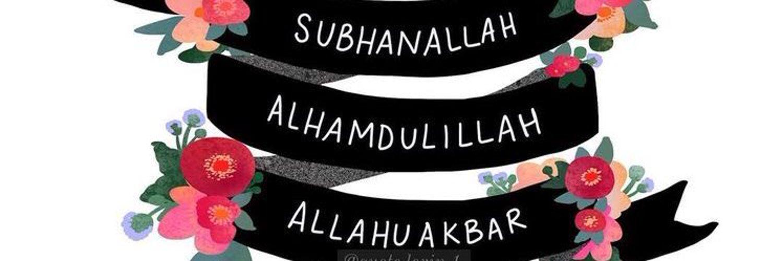 A'oodbu Billahi Minash-Shaytaanir-Raheem. I seek refuge with Allāh from the cursed Satan.