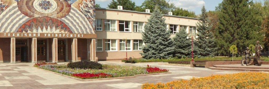 Kirovohrad National Technical University's official Twitter account