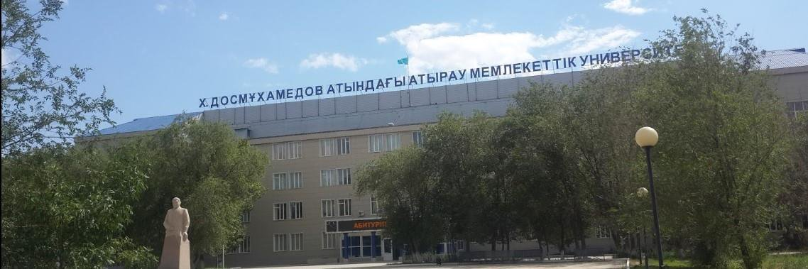 Atyrau State University's official Twitter account