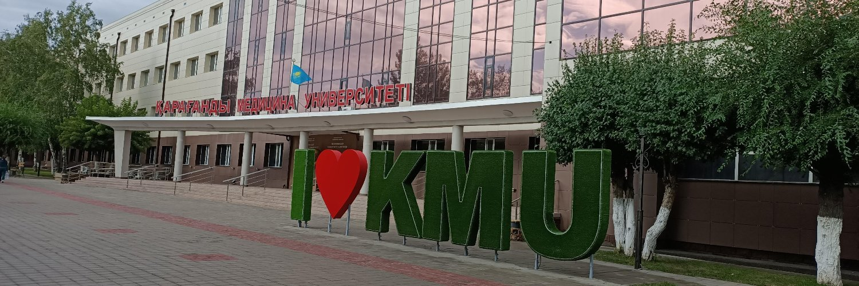 Karaganda Medical University's official Twitter account
