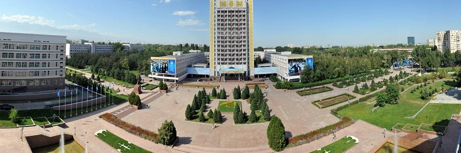 Al-Farabi Kazakh National University's official Twitter account