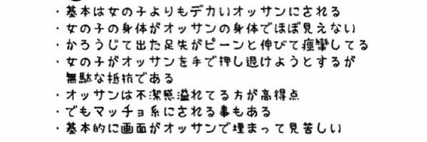 スプラトゥーンプレイヤー emi_0706_ ヘッダー