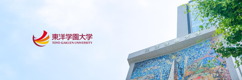 Toyo Gakuen University's official Twitter account