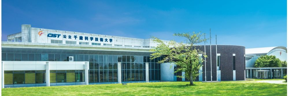 Chitose Institute of Science and Technology's official Twitter account