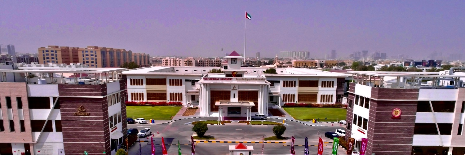 Gulf Medical University's official Twitter account