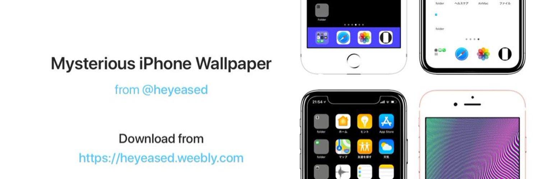 Hide Mysterious Iphone Wallpsper 不思議なiphone壁紙 On Twitter