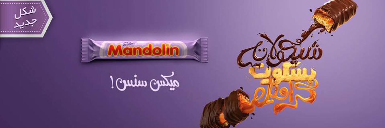 MandolinEgypt