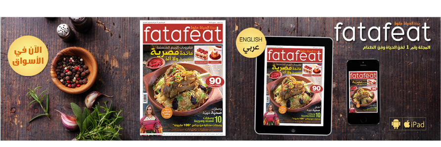 @Fatafeat